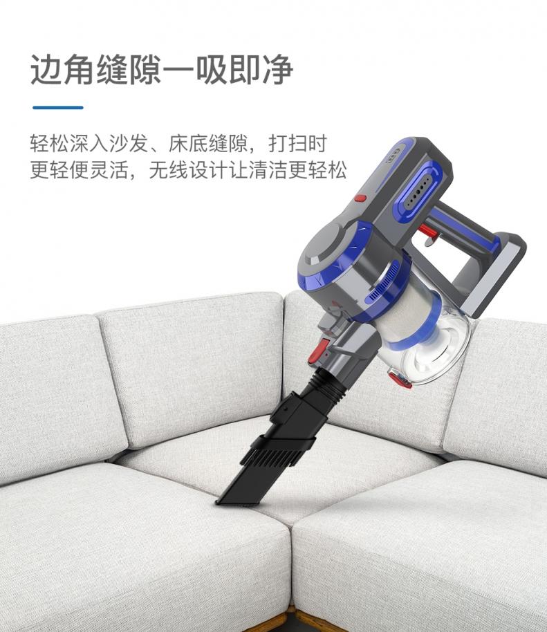V6手持吸尘器-3_11