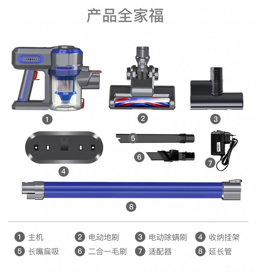 V6手持吸尘器-3_16