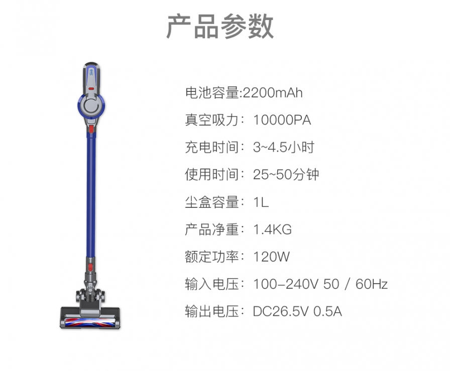 V6手持吸尘器-3_15