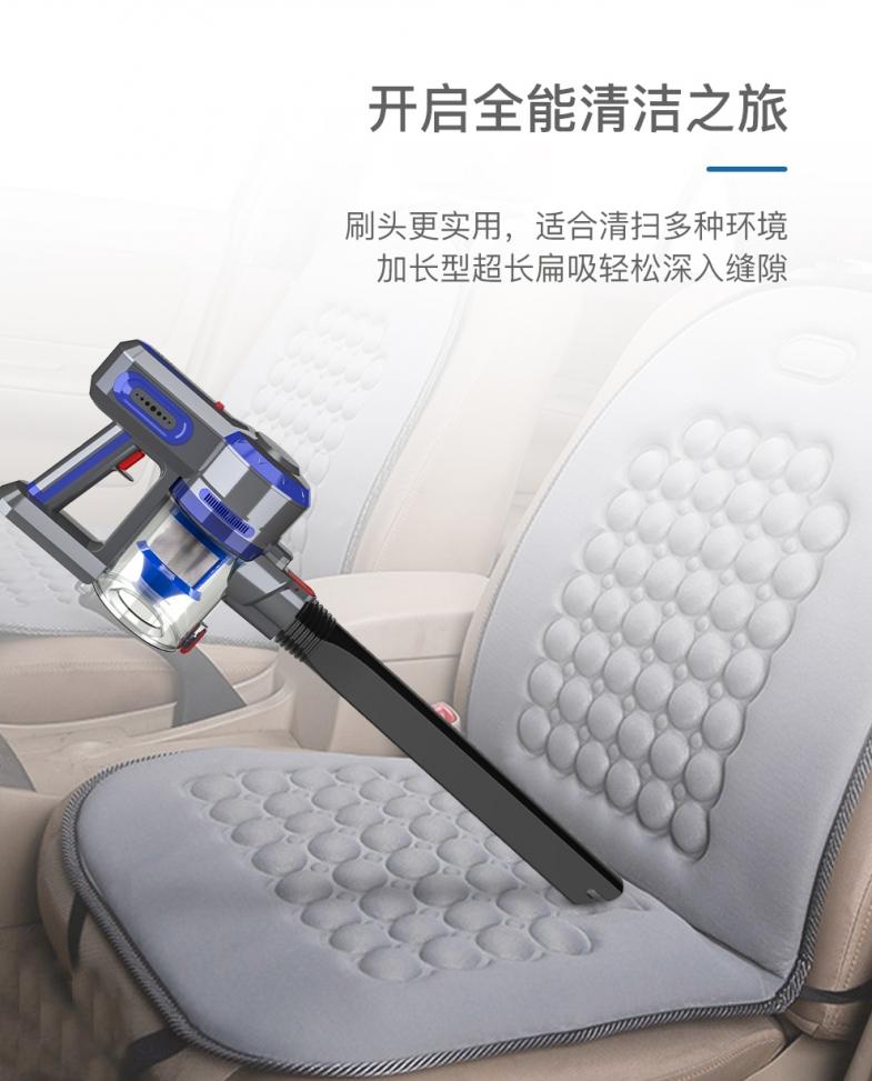 V6手持吸尘器-3_12
