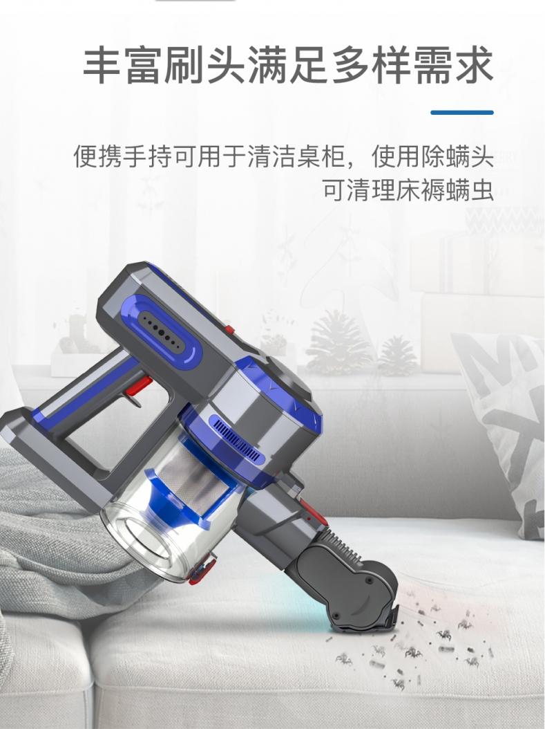 V6手持吸尘器-3_10