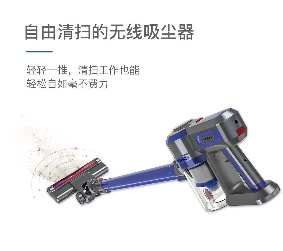 V6手持吸尘器-3_04