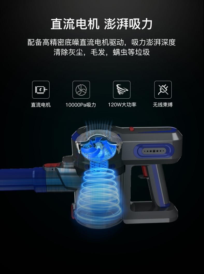 V6手持吸尘器-3_06