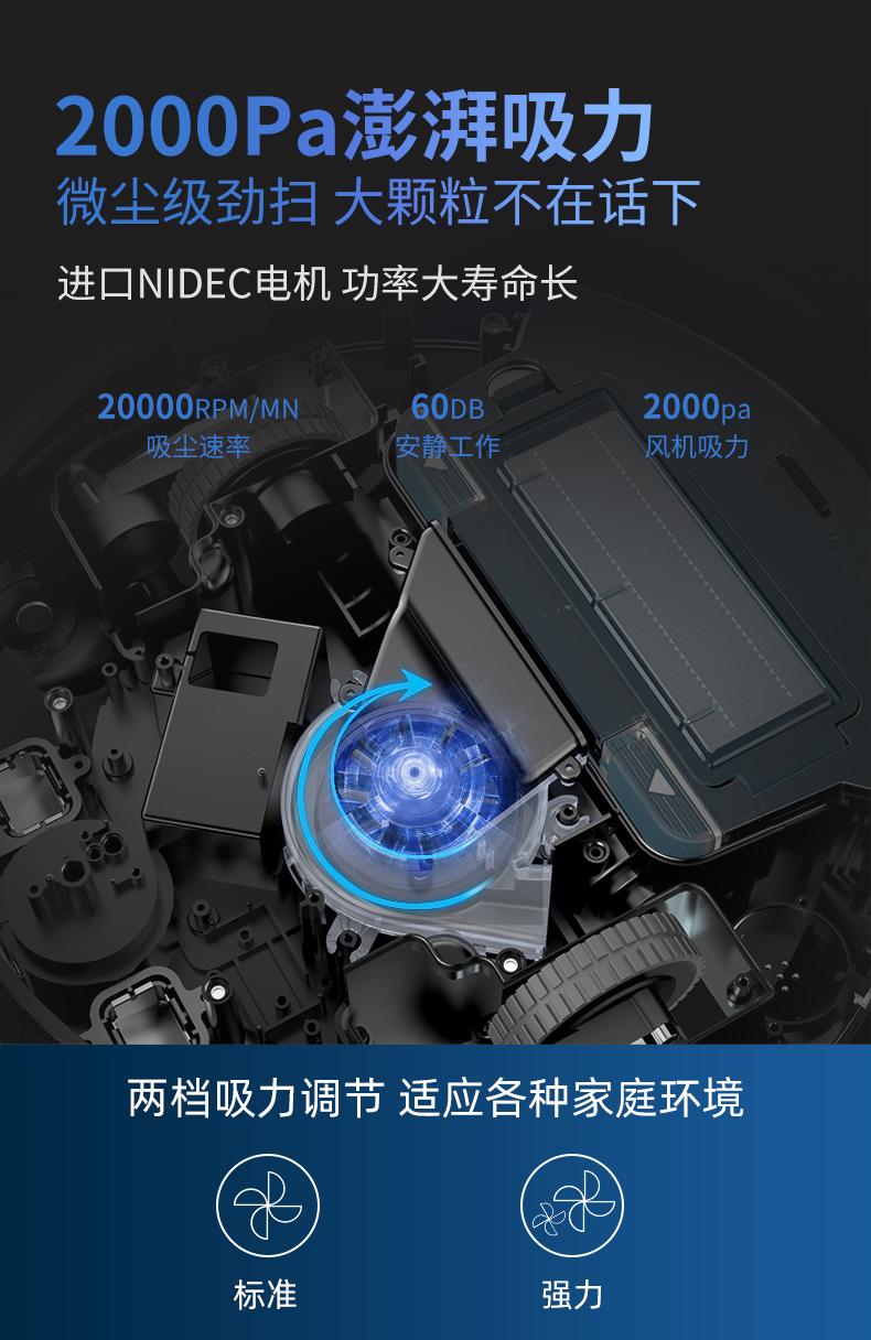 EXVAC660详情2020_04